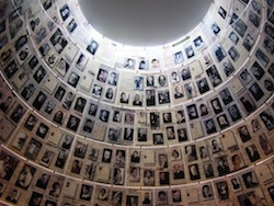 PikiWiki Israel 12495 hall of names in yad vashem